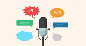 عوامل موثر بر صدای برند
